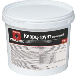 Грунтовка адгезійна Кварц-грунт акриловий WALLMIX 10L