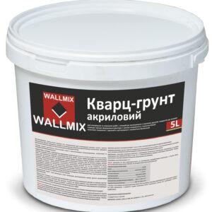 Грунтовка адгезійна Кварц-грунт акриловий WALLMIX 5L
