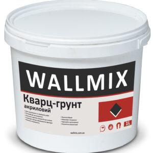 Кварц-грунт акриловый WALLMIX 1L
