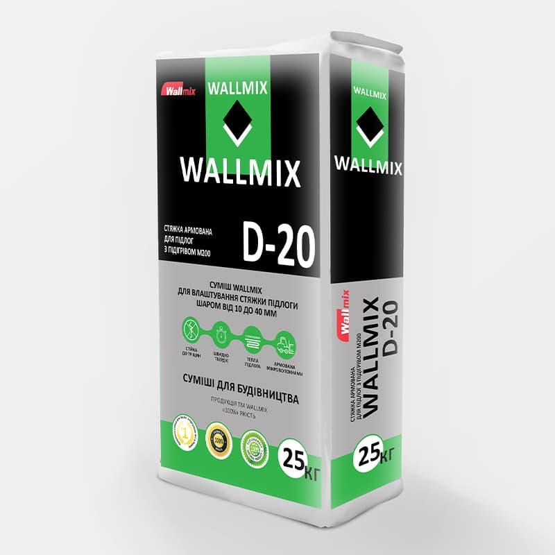 Стяжка армована WALLMIX D-20 для підлог з підігрівом М200