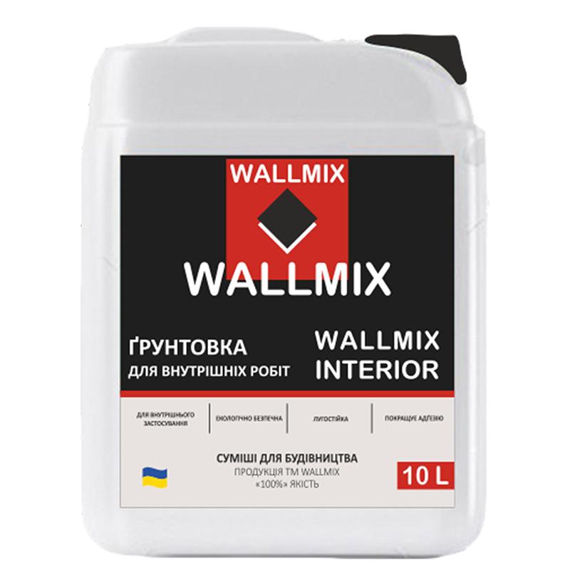 Грунтовка для внутрішніх робіт WALLMIX Interior 10 L