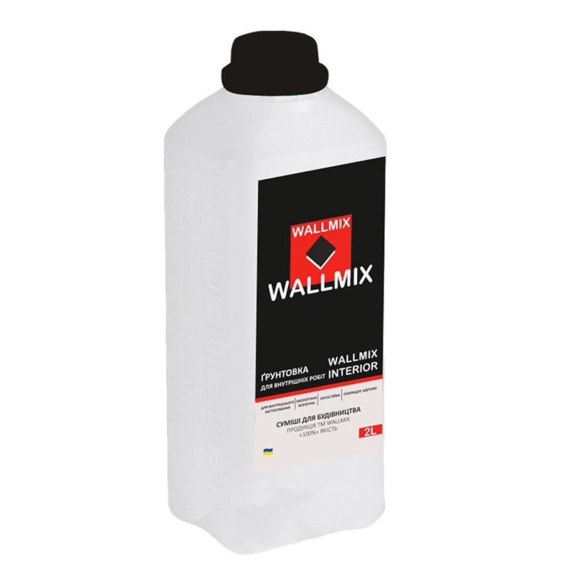 Грунтовка для внутрішніх робіт WALLMIX Interior 2 L