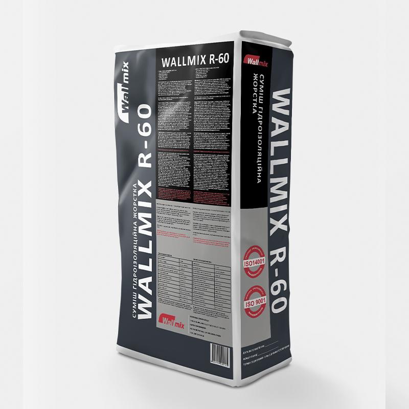 Суміш гідроізоляційна жорстка WALLMIX R-60