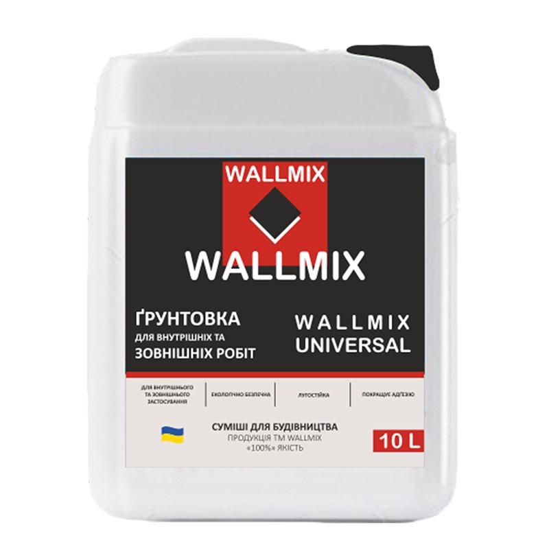 Грунтовка для внутрішніх та зовнішніх робіт WALLMIX Universal 10 L