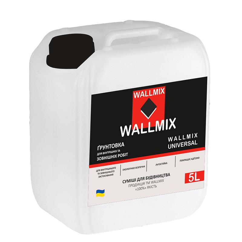 Грунтовка для внутрішніх та зовнішніх робіт WALLMIX Universal 5 L