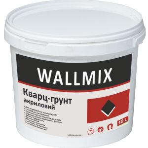 Кварц-грунт акриловый WALLMIX 10L