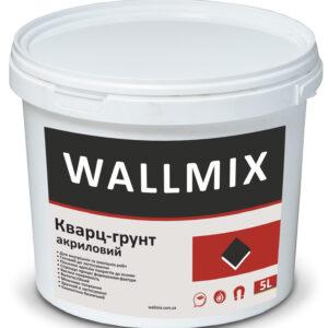 Кварц-грунт акриловый WALLMIX 5L