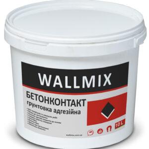 Грунтовка WALLMIX БЕТОНКОНТАКТ адгезионная 10L