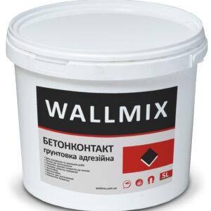 Грунтовка WALLMIX БЕТОНКОНТАКТ адгезионная 5L