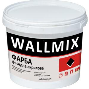 Фарба фасадна акрилова Wallmix AF11 1L