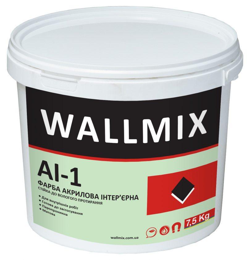 Фарба акрилова інтер'єрна WALLMIX AI-1 Стійка до вологого протирання 5L