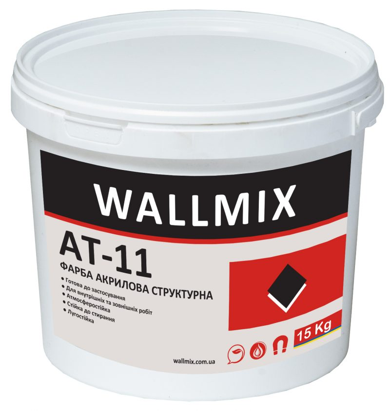 Фарба структурна акрилова WALLMIX AT-11 10L
