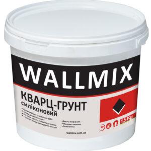 Кварц-грунт силиконовый WALLMIX 1L