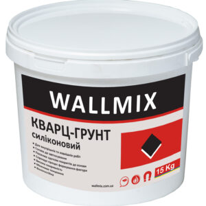 Кварц-грунт силиконовый WALLMIX 10L