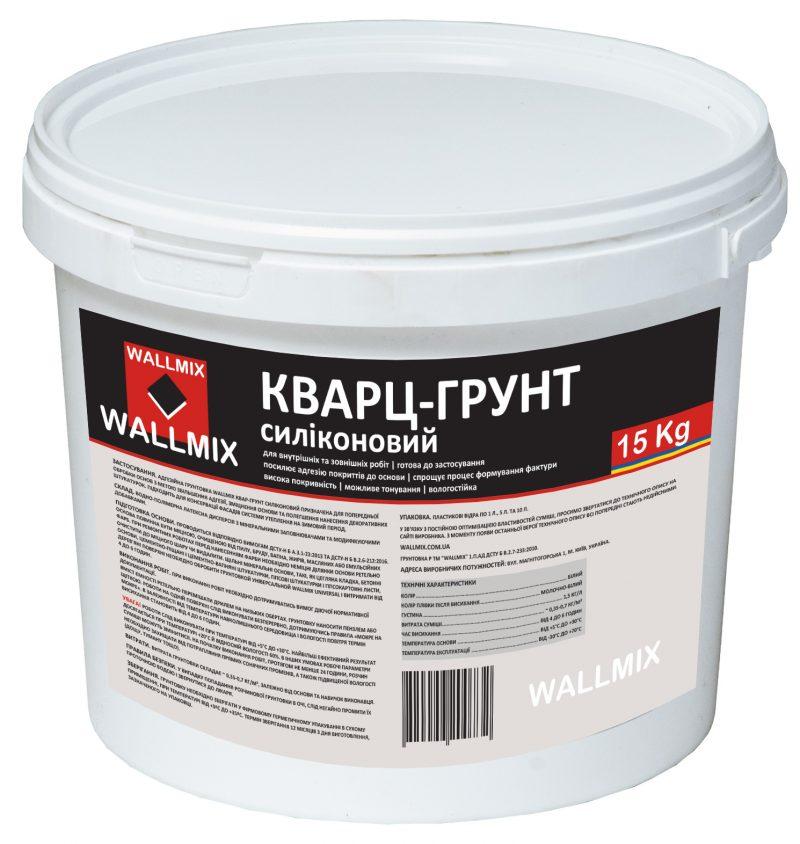 Грунтовка адгезійна Кварц-грунт силіконовий WALLMIX 10L