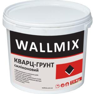 Кварц-грунт силиконовый WALLMIX 5L