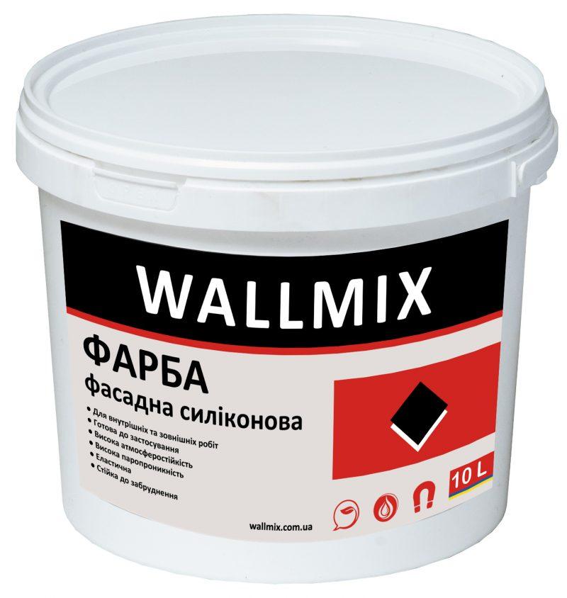 Фарба фасадна силіконова Wallmix SF12 10 L