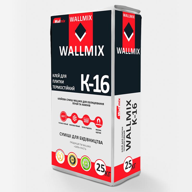Клей для плитки термостійкий WALLMIX К-16